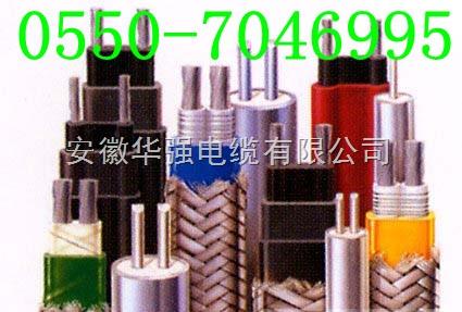 ZWK、ZXW、ZKW、ZKWZ、ZBW温控伴热电缆