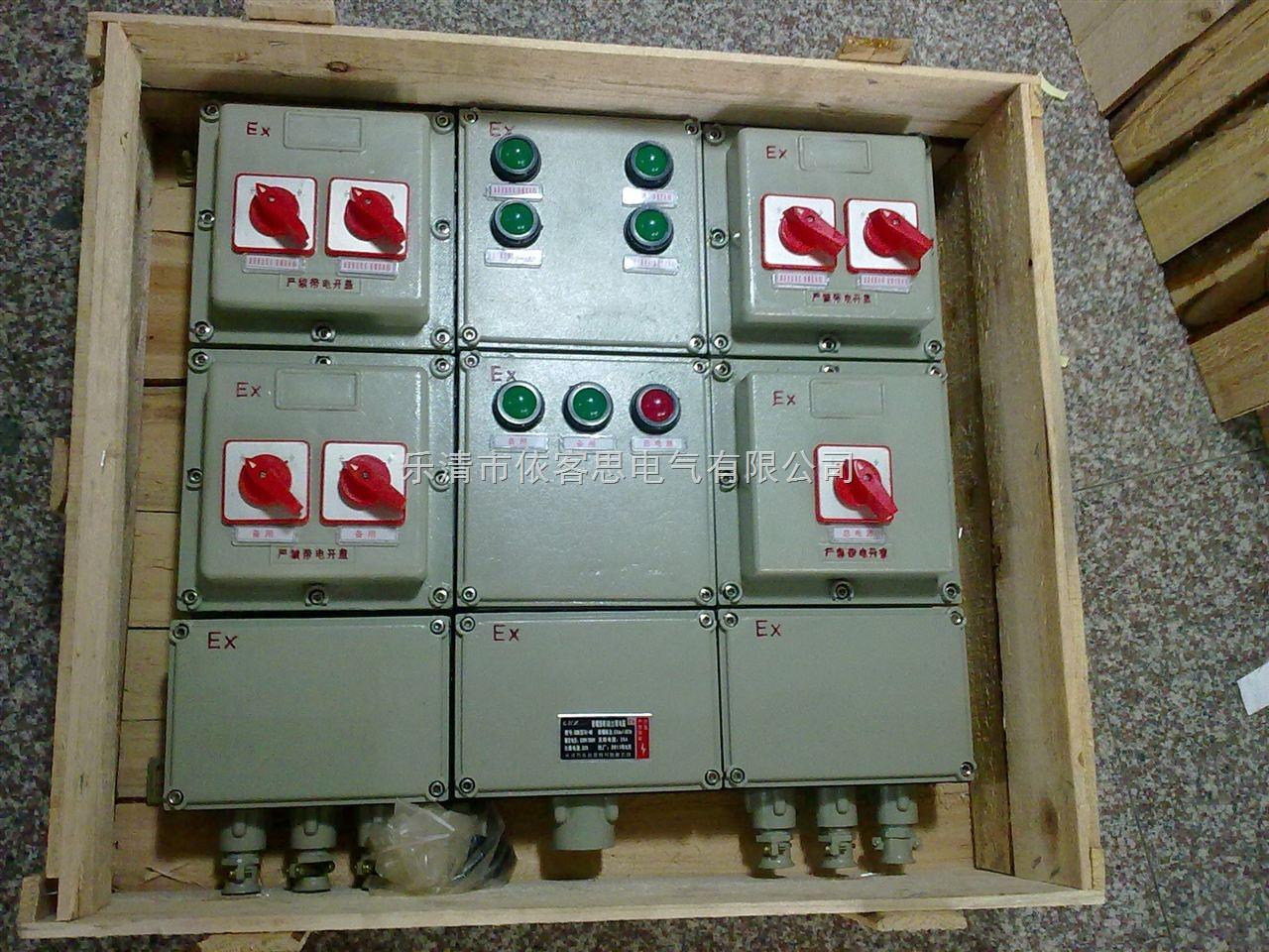 依客思BEP56-T防爆配电箱/明装(铝壳)EX专业订做