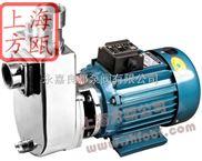 HYLZ型不锈钢自吸离心泵——上海方瓯公司
