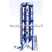 YOG型压力喷雾干燥机