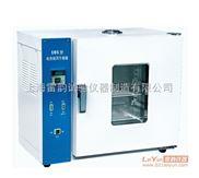 101-4A电热恒温鼓风干燥箱/生产厂家/价格(供应商)