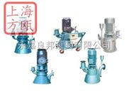 WFZB型立式无密封自吸泵