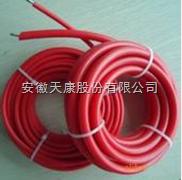 高温硅橡胶单芯线