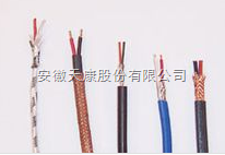 K型氟塑料绝缘氟塑料护套高温补偿电缆