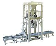 TPS包装秤-吨装袋定量包装秤 自动定量包装秤 电子秤