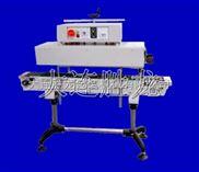 DS-1510G标签收缩机--玻璃瓶收缩包装机/塑料瓶收缩包装机/大连胜龙收缩包装机