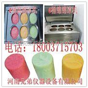 绵绵冰,制冰机价格,绵绵冰粉,绵绵刨冰机