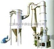 氧化锌粉体烘干设备