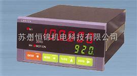 CB920XCB920X仪表,苏州销售cb920x称重仪表,控制显示仪表