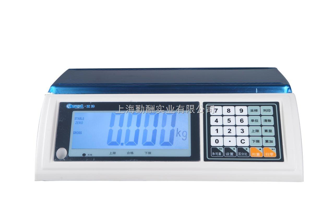 计重电子桌秤 大型电子桌秤 低温检重桌秤