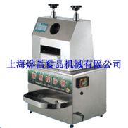 台式甘蔗机-台式甘蔗机