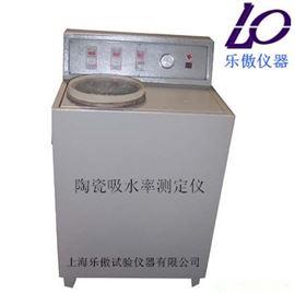 陶瓷吸水率测定仪(说明书)