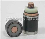 高压电缆YJV22-8.7/10KV 3*120现货价格