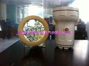 BLD210-优质LED防爆视孔灯3W(带支架)乐清依客思供应