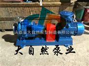 供应IS100-80-125化工泵 IS清水离心泵