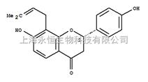 异补骨脂二氢黄酮