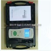 奥斯恩高精度PM2.5检测仪OSEN-1A型手持式空气检测仪