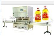 供应食用油灌装机