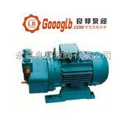 SZ系列直联式单级水环真空泵