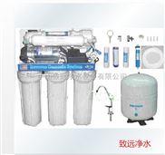 50G  家用RO纯水机 专供家用饮水机 出口牌