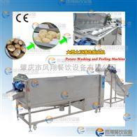 LXTP-3000肇庆凤翔 大型螺旋出料式清洗去皮机 土豆去皮 生产线 LXTP-3000