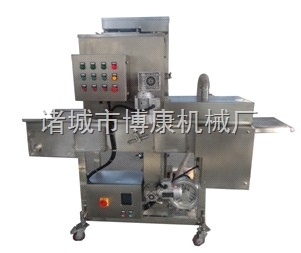 裹粉机、裹浆机——*山东博康食品机械