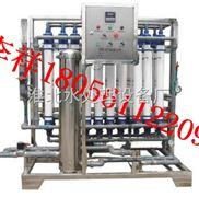 惠源HY-3000水處理設備超濾主機