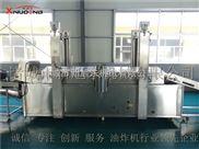 XD系列-新旭东机械全自动水产类油炸生产线