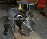 HK-820-五谷杂粮磨粉机(不锈钢)
