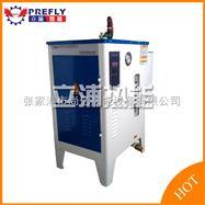 LDR小型電熱溶膠蒸汽發生器