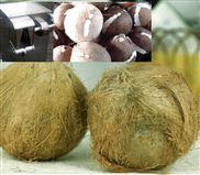 椰子剥壳机