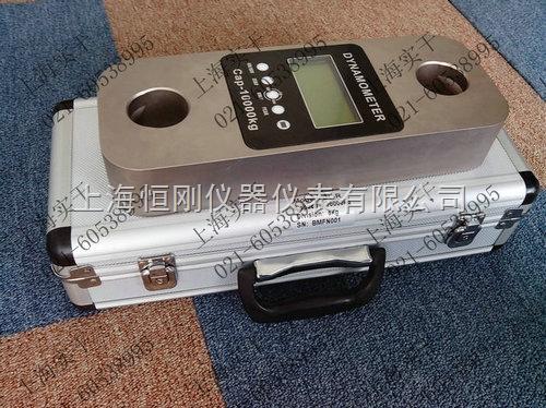 恒刚DL-W3无线式测力计