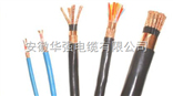耐高温电缆KHF4 5*6