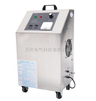 1000-12000L臭氧发生器混合机