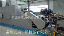 DW-1.2*8DW系列网带式干燥机