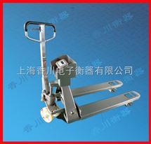 电子叉车秤,带防爆功能电子秤,2吨防爆叉车秤
