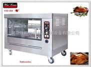 烤牛肉干机公司提供批发价格