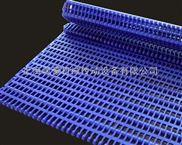 飒豪机械900型塑料网带