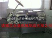 众康ZB型中的ZB-80型-供应ZB80型斩拌机,80型斩拌机供应商