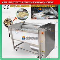 MSTP-500去鱼鳞机 鱼类加工设备 鱼肉加工机器