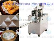 超薄饺子机器 饺子机做饺子不会裂开 广东花边饺子机多少钱一台