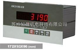 XK3190-C8XK3190-C8称重仪表,南通耀华xk3190-c8称重控制仪表
