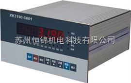 XK3190-C601XK3190-C601称重仪表,重庆耀华xk3190-c601称重控制仪表