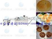 ??诼潭顾只?制作绿豆饼的视频 制作绿豆饼的机器 广东老婆饼机什么价钱 酥饼制作视频广东自动酥饼机