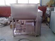 BX-300型-拌馅机 肉糜拌馅机 不锈钢拌馅机   双轴自动出料拌馅机