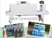 江苏常州苏州易拉罐收缩机 膜收缩包装机厂家