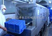 XKJ-4米-小型洗筐机 食品塑料筐清洗机   高压热水清洗机