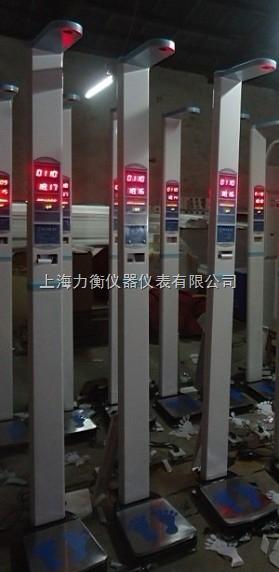 DHM-200D打印超声波人体秤