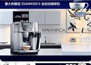 Delonghi德龙全自动咖啡机ESAM4500.S