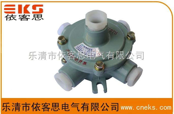 防爆角通接线盒AH-G3/4H铝合金材质依客思直销